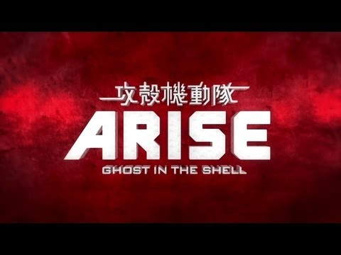 trailer Ghost in the shell: Arise