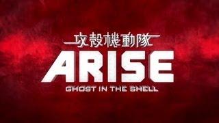 vidéo Ghost in the Shell Arise - premier trailer japonais