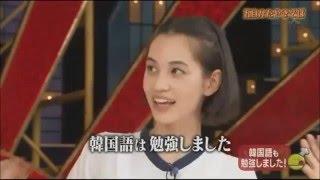 Kiko Mizuhara Speaking Korean, English And Chinese