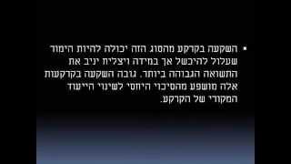 """רפאל נדל""""ן - טיפים מדוד רפאל לגביי רכישת קרקע חקלאית"""