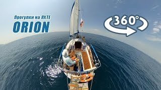 Яхта «Орион» в Анапе — Видео 360°