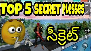 Top 5 Secret And Hiding Places / Free Fire Tips And Tricks / TELUGU Lo