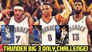 THUNDER BIG 3 CHALLENGE! RUBY WESTBROOK, SAPPHIRE MELO, SAPPHIRE PG-13! NBA 2K18 MYTEAM