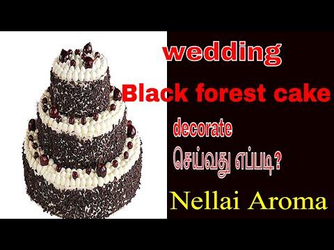 black forest cake decoration/3 tier wedding cake