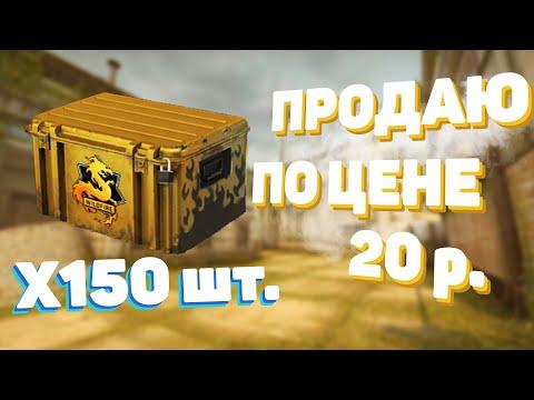 WILDFIRE CASE ИНВЕСТИЦИЯ Х10 2019 2020 КСГО