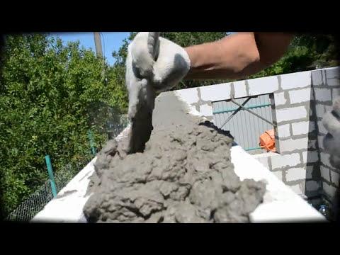 Заливка армопояса бетоном.Своими руками