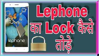 lephone w7 - मुफ्त ऑनलाइन वीडियो