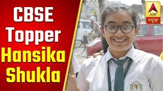 Hansika Shukla Exclusive: I Topped CBSE Board Class 12 Without Any Tuition | ABP News