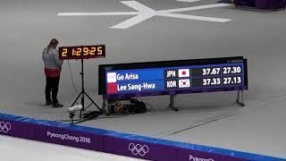 現地映像☆小平奈緒選手スピードスケート500m金メダル獲得の瞬間