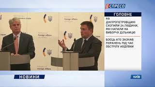 Клімкін: порівнювати події в Каталонії і на Донбасі - некоректно