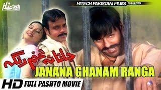 Musafar Films