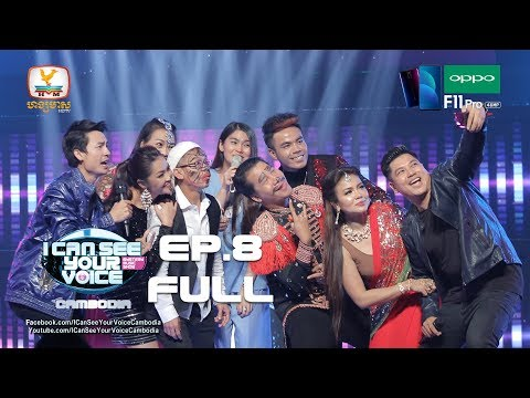 I Can See Your Voice Cambodia - Week 8 Full HD #RHM