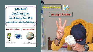 Money Exchange in Just 3 minutes | Indian Rupee to Foreign Currency | doitnow