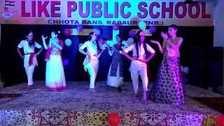 Main Barsane Ki Chhori- Haryanvi Dance