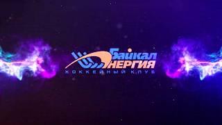 «Мурман» (Мурманск) — «Байкал-Энергия» (Иркутск) — 2:5 (2:1). Голы