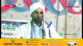 MUNEERUL ISLAMEDUCATION CENTER   EID MILAAD PROGRAMME