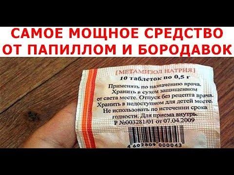 В интернет-аптеке екатеринбурга живика вы можете заказать лекарства и бады с доставкой или забронировать и купить в любой из аптек по.