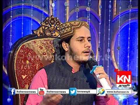 Ishq-e-Muhammad MUHAMMAD SAQLAIN RASHID