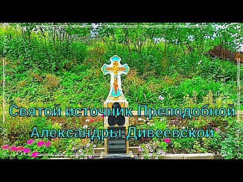 Норильск фото церкви