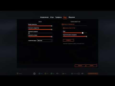 Как настроить голосовой чат в WARFACE? Руководство для PC версии