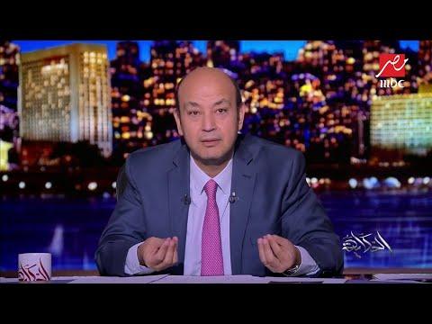 عمرو أديب: أول مرة أفقد الأمل في الزمالك