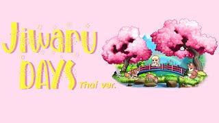 Jiwaru DAYS (Thai ver.) / AKB48
