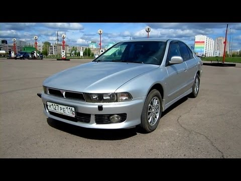 2002 Mitsubishi Galant. Start Up, Engine, and In Depth Tour.