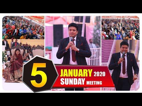 , title : 'ANUGRAH TV - 05-01-2020 BIRTHDAY CELEBRATION Meeting Live Stream'