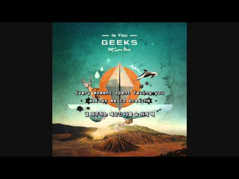 Is You - Geeks (긱스) Feat. Lena Park [ENG SUB / HANGEUL] Mp3