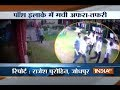 CCTV: Clash between two groups at a  restaurant in Jodhpur