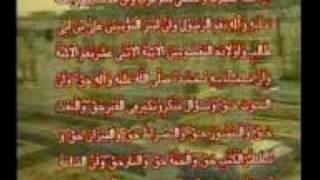 Taqfeen Part 03