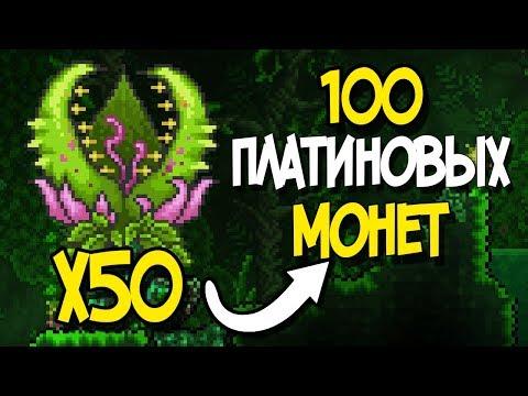 Скачать герои меча и магии 1 на русском языке