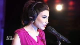 """تحميل اغاني Ma Yhemmak, """"ما يهمك"""", Coke Studio بالعربي, S01E03 MP3"""