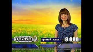 """Ольга Козина - """"Хорошее начало"""" (13.01.13)"""