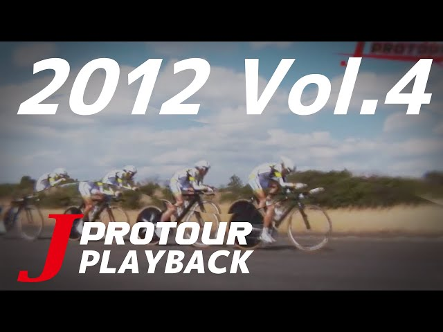 J PROTOUR PLAYBACK 2012 Vol.04