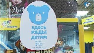 Агентство стратегических инициатив реализуют проект «Удобный город для детей»