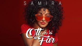 Samira Said - Ott W Far | Official Video | 2020 | سميرة سعيد - قط وفار تحميل MP3