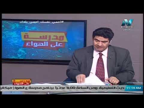 فيزياء الصف الثاني الثانوي 2020 (ترم 2) - مراجعة على الضغط - تقديم د/ سعد عسل