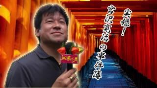 映画「RANMARU神の舌を持つ男」特別動画甕棺墓光に突撃「おまえは、なぜテンションが高い」木村文乃の告白