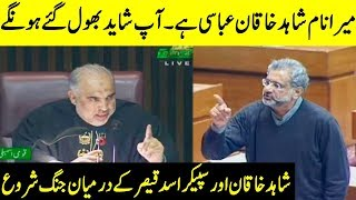 Shahid Khaqan Abbasi Speech in National Assembly | 10 December 2019 | TPN
