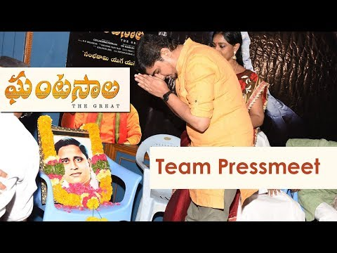 ghantasala-the-great-movie-team-with-press