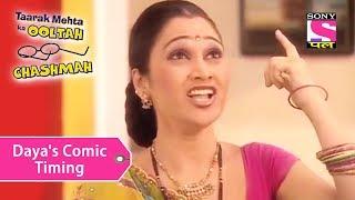 Your Favorite Character | Daya's Comic Timing | Taarak Mehta Ka Ooltah Chashmah
