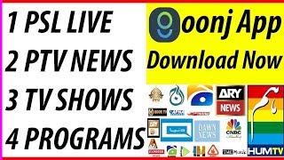 Goonj tv live