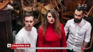 Як український гурт KAZKA опинився на вершині YouTube-чарту