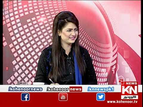 Kohenoor@9 14 October 2020 | Kohenoor News Pakistan
