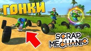 Скачать игру майнкрафт пиратские приключения