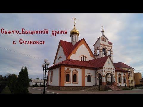 Православный храм в г болгар