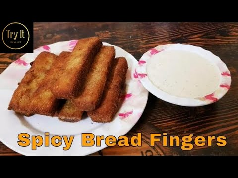 Spicy Bread Fingers