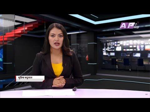 AP News Time | जेठ २३ बिहान ११ :०० | AP1HD