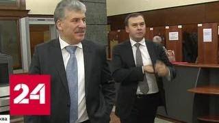 Счета Грудинина и проверка подписей: избирательная кампания преодолела экватор - Россия 24